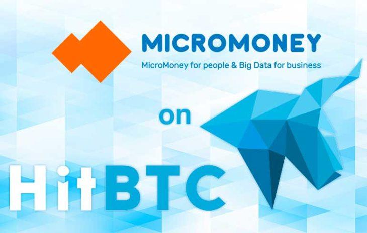 Токены MicroMoney (AMM) на бирже HitBtc
