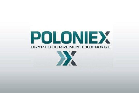 биржа poloniex вводит санкции против российских пользователей