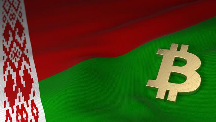 Криптовалюта в Беларусии