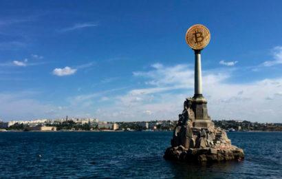 Крым криптоплощадка