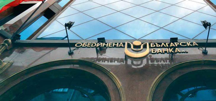 ОББ Болгарский банк